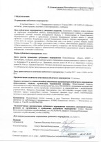 новосибирск 1 Доведёте Кузбасс до революции