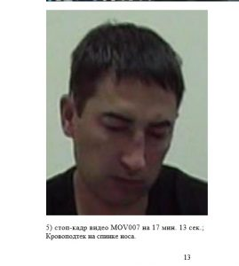 1505992090 038190 96 269x300 Как следственный комитет Кемеровской области укрывает преступления своих коллег по цеху!
