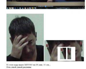 1505992598 457797 78 300x240 Как следственный комитет Кемеровской области укрывает преступления своих коллег по цеху!