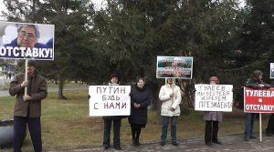Пикеты03 300x167 Пикеты в Новосибирске. Протест против разрезов вышел за пределы Кузбасса (подробности)