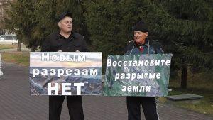Пикеты05 300x169 Пикеты в Новосибирске. Протест против разрезов вышел за пределы Кузбасса (подробности)