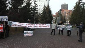Пикеты06 300x169 Пикеты в Новосибирске. Протест против разрезов вышел за пределы Кузбасса (подробности)