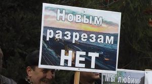 Пикеты11 300x166 Пикеты в Новосибирске. Протест против разрезов вышел за пределы Кузбасса (подробности)