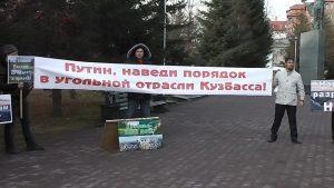 Пикеты13 300x169 Пикеты в Новосибирске. Протест против разрезов вышел за пределы Кузбасса (подробности)
