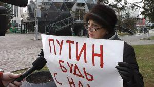 Пикеты14 300x170 Пикеты в Новосибирске. Протест против разрезов вышел за пределы Кузбасса (подробности)