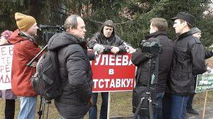 Пикеты15 300x168 Пикеты в Новосибирске. Протест против разрезов вышел за пределы Кузбасса (подробности)