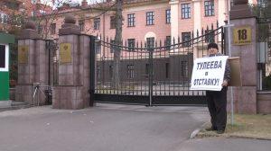 Пикеты18 300x168 Пикеты в Новосибирске. Протест против разрезов вышел за пределы Кузбасса (подробности)