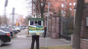 Пикеты19 300x168 Пикеты в Новосибирске. Протест против разрезов вышел за пределы Кузбасса (подробности)