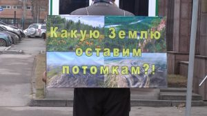 Пикеты20 300x168 Пикеты в Новосибирске. Протест против разрезов вышел за пределы Кузбасса (подробности)