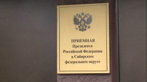Пикеты22 300x167 Пикеты в Новосибирске. Протест против разрезов вышел за пределы Кузбасса (подробности)
