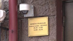 Пикеты24 300x169 Пикеты в Новосибирске. Протест против разрезов вышел за пределы Кузбасса (подробности)