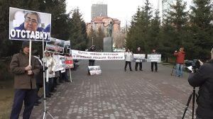 анонс2 300x168 Протест против разрезов вышел за пределы Кузбасса (Анонс)