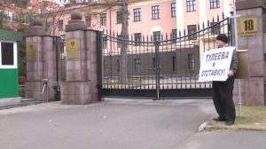 анонс3 300x168 Протест против разрезов вышел за пределы Кузбасса (Анонс)