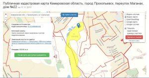 северный маганак 3 300x157 Прокопьевско киселёвский сценарий для Новокузнецка