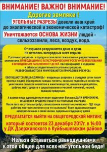 FB IMG 1513414518974 212x300 Новокузнецк поддержал Находку
