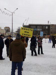 IMG 20171223 135842 225x300 Мы не отморозки, мы граждане Кузбасса!