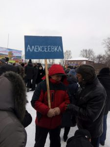 IMG 20171223 135858 225x300 Мы не отморозки, мы граждане Кузбасса!