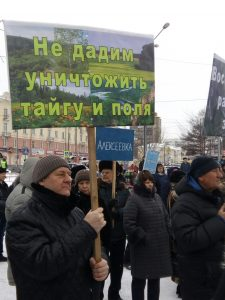 IMG 20171223 140903 225x300 Мы не отморозки, мы граждане Кузбасса!