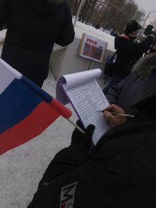 IMG 20171223 142250 225x300 Мы не отморозки, мы граждане Кузбасса!