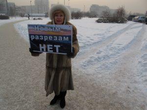 IMG 4106 300x225 МЫ народ Кузбасса!