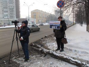 IMG 4129 300x225 МЫ народ Кузбасса!