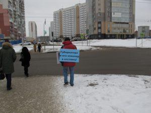 IMG 4151 300x225 Новокузнецк в пикетах
