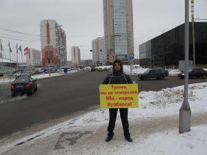 IMG 4152 300x225 Новокузнецк в пикетах