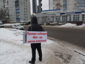 IMG 4153 300x225 Новокузнецк в пикетах