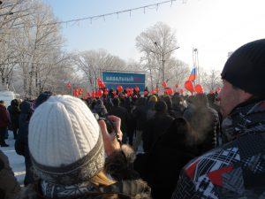 IMG 4155 300x225 В Новокузнецке прошла встреча Алексея Навального с избирателями 09.12.17