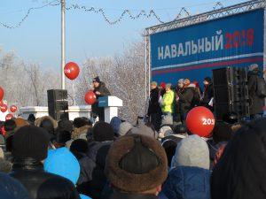 IMG 4174 300x225 В Новокузнецке прошла встреча Алексея Навального с избирателями 09.12.17