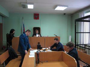 IMG 4201 300x225 В Новокузнецке судят кемеровских «сканерщиков»