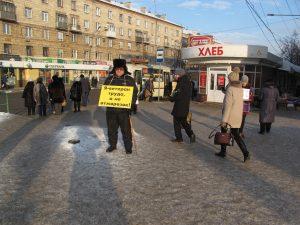 IMG 4208 300x225 Новокузнецк поддержал Находку
