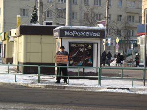 IMG 4211 300x225 Новокузнецк поддержал Находку