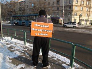 IMG 4214 300x225 Новокузнецк поддержал Находку
