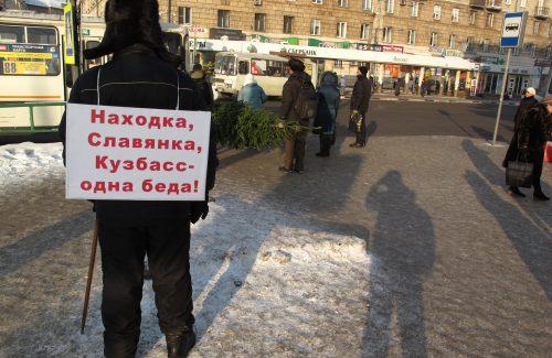 Работа в новокузнецке в новоильинском районе свежие вакансии сегодня разместить объявление бесплатно в аксу