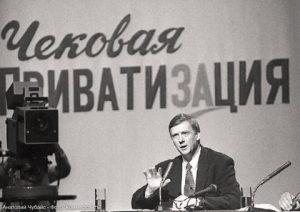 medium 1a 300x212 В России, за три года шоковой терапии 90 х, одних лишь мужчин среднего возраста скончалось 12 млн