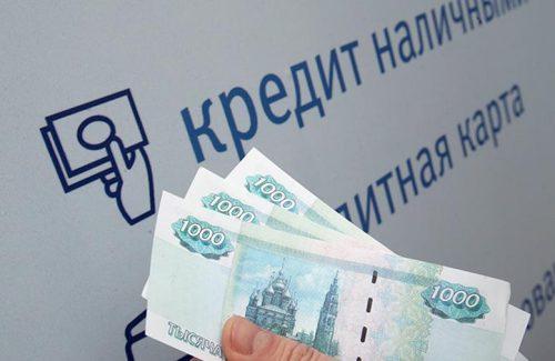 деньги до зарплаты в новокузнецке