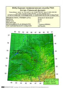 ui 5a7bba70421043.62580593 213x300 Два землетрясения случились ночью в Кузбассе