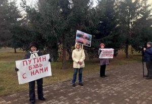 глобус 2 300x205 Новокузнецк надеется на Путина