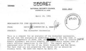 6219806 3227575 300x179 Горбачев был агентом американской разведки   ЦРУ рассекретило документы