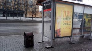 Благоустройство 04 768x431 300x168 Традиция такая: почему после реконструкции сквера Выпова нужен снова ремонт