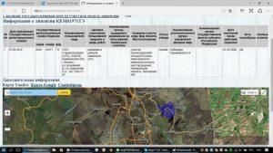 карта 300x169 Кузбассовцы спасли от уничтожения земли и Беловское водохранилище