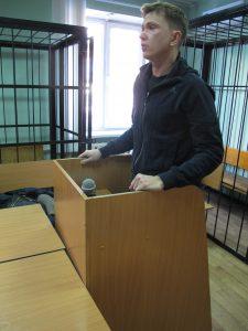 клепикофф1 225x300 Павел Клепиков не смог обжаловать приговор