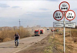 6 1 300x205 Дорога опасная для жизни (ФОТО)