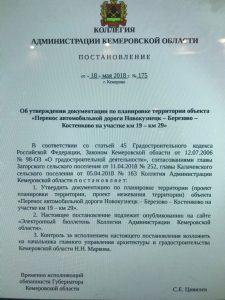 ДОРОГА 225x300 ДОКОПАЛИСЬ….