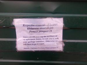 IMG 20180507 201725 300x225 Господа, валите мусор в свой контейнер
