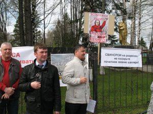 IMG 3501 300x223 Митинг прошел, осадок остался (об антиугольном митинге в Костенково. Часть 2)