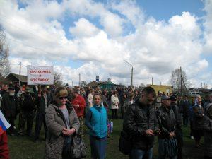 IMG 3547 300x225 Это не шоу, это общая беда (об антиугольном митинге в Костенково часть 1)