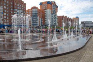 А какое 3 300x200 А какое место в Новокузнецке ваше любимое?