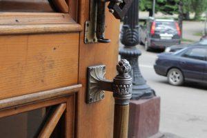А какое 5 300x200 А какое место в Новокузнецке ваше любимое?